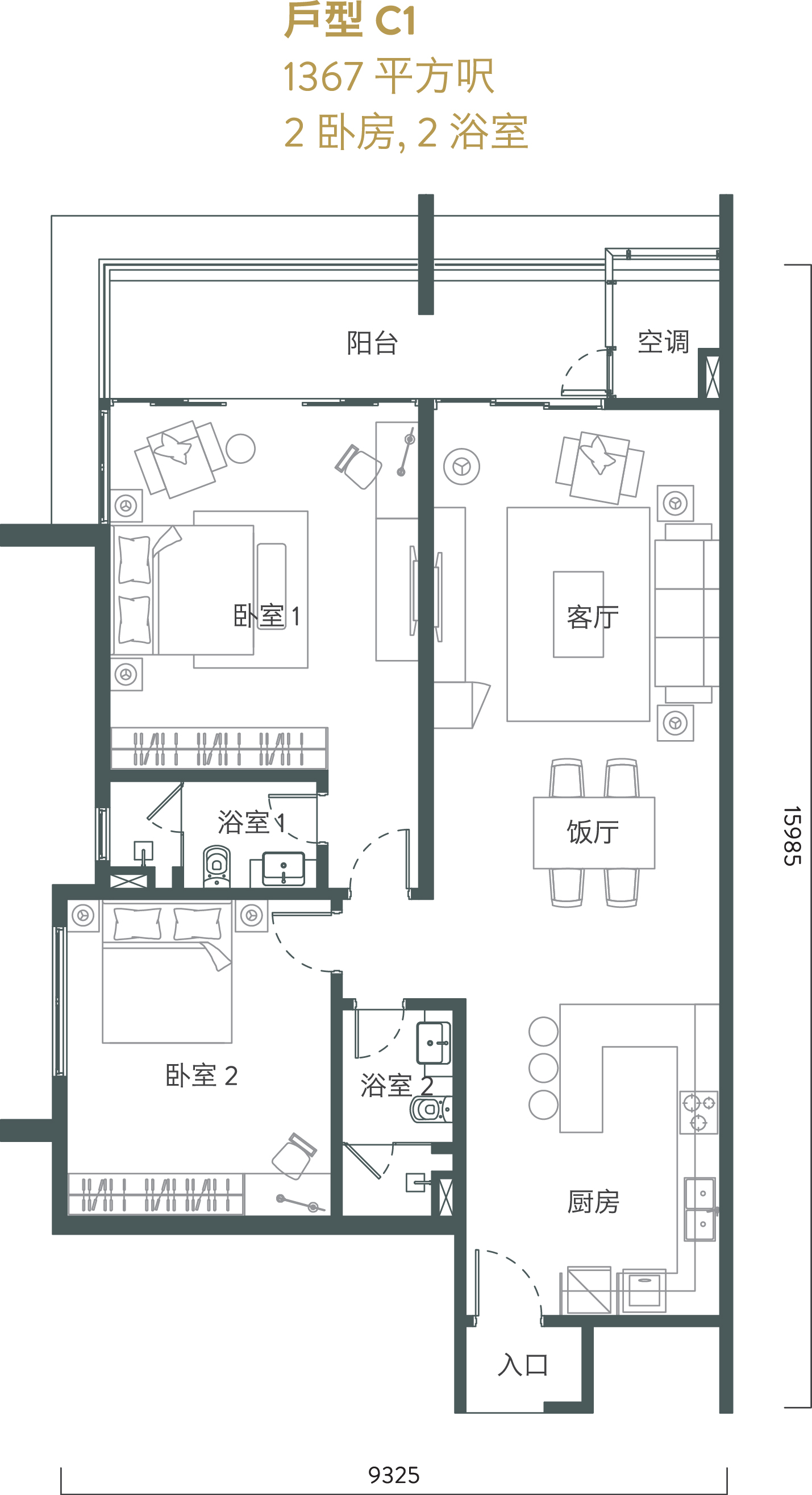 Quill Residences C1單位
