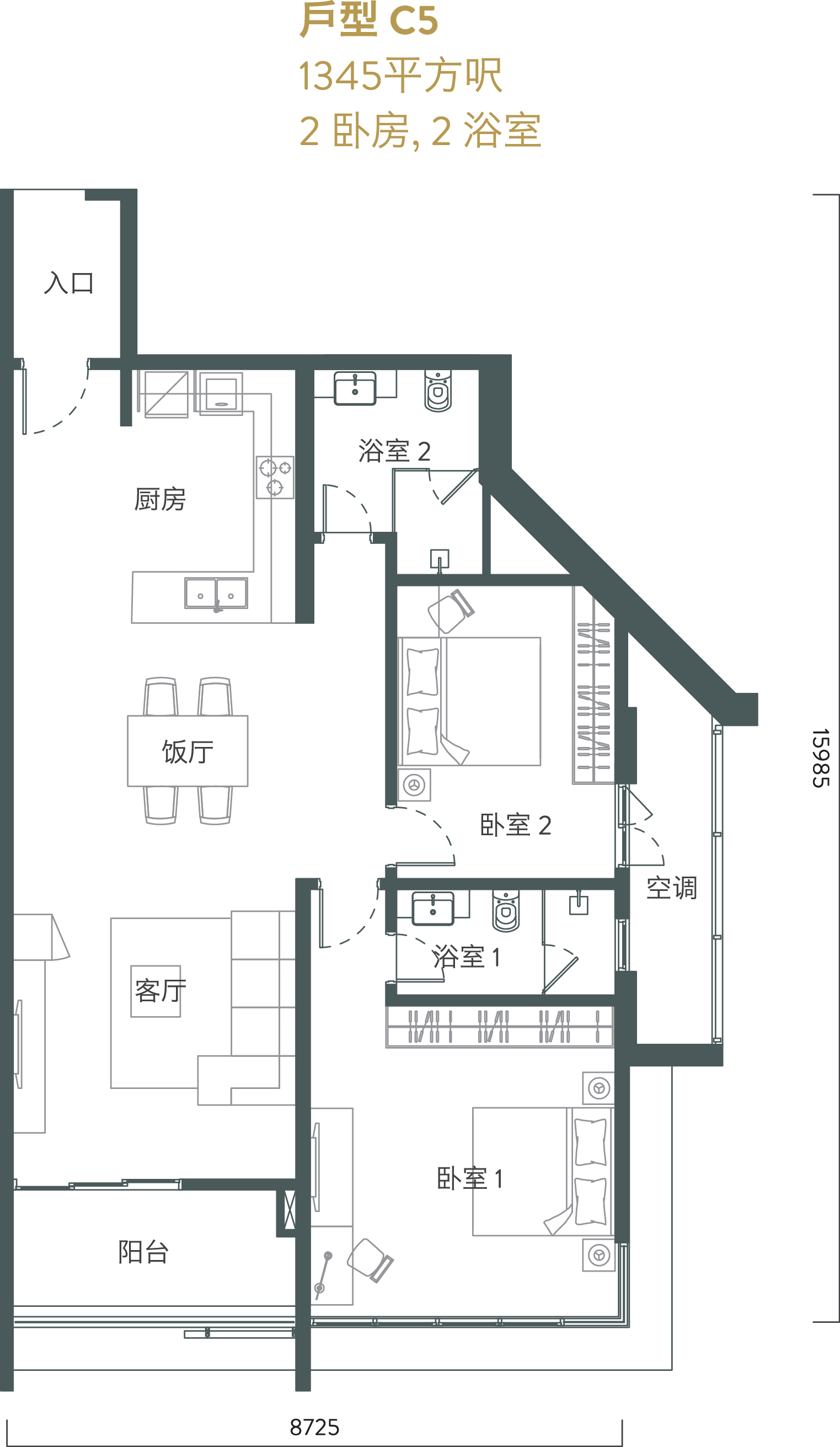 Quill Residences C5單位